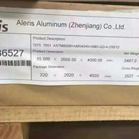 上海5154-H0舶船超宽铝板公司