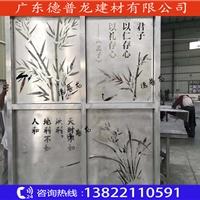 數控雕刻鏤空幕墻鋁板 造型鋁板鏤空防火