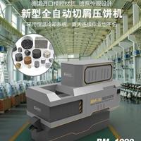 小型不銹鋼屑壓塊機 切削壓縮設備