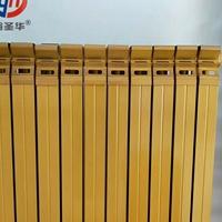 钢铝复合散热器双水道家用暖气片