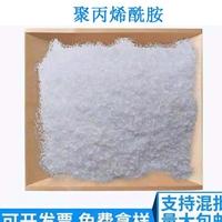 242628聚合氯化铝PAC-净水剂