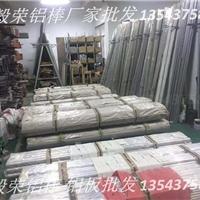 高强度耐磨铝棒AL7075