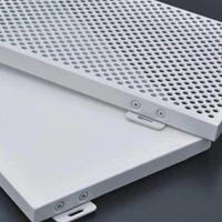 冲孔铝单板户外穿圆孔铝板幕铝单板定制