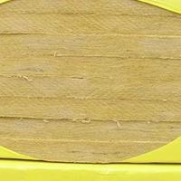 低价外墙1200600复合岩棉板
