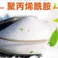 粉状聚丙烯酰胺-洗煤废水用高分子絮凝剂PAM