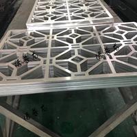 幕墻雕花鏤空鋁單板工廠