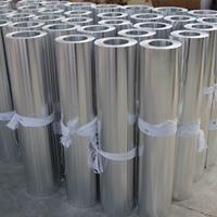 厂家长期供应 管道保温铝卷 铝皮