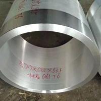 7003-T651有缝铝管用途