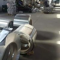 变压器铝带厂家