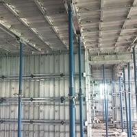 拉杆体系铝模板 建筑模板