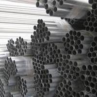 7075铝管无缝铝管 管材