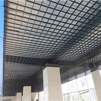 粉末噴涂鋁格柵天花熱轉印木紋鋁格柵吊頂
