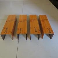 铝方通生产厂家,40x90木纹铝方通吊顶价格