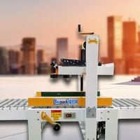 包装机BSX008-1 左右驱动一字封箱机