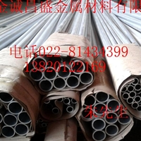 6063無縫鋁管2A12鋁管鋁管規格