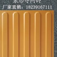 灰条盲道砖黄点盲道砖300导向盲道砖