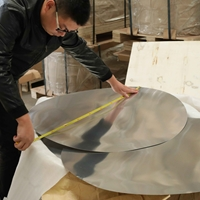 1050H12热轧铝圆片,铝板现货