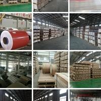 电厂化工厂专用保温防锈铝皮、铝卷,铝板