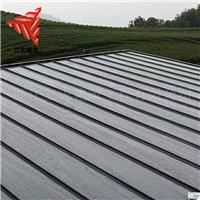 铝镁锰立边咬合屋面系统 铝镁锰屋面板
