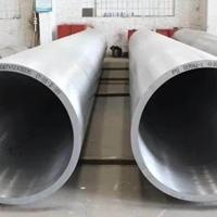 上海6002-T0有缝铝管用途