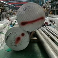 瑞升昌铝业供应2A12T4T351H112铝棒