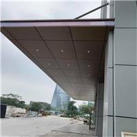 酒店门口过道铝单板 雨棚包边铝单板