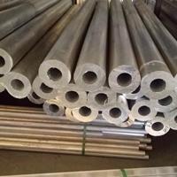 上海6008-T0有缝铝管用途
