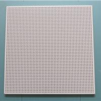 铝方板厂家 暗架方板 冲孔铝方板
