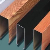 U型木纹铝方通格栅吊顶价格