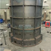 超宇觀察井鋼模具圓形水泥檢查井模具