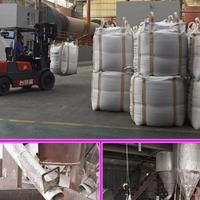 除氟剂干燥剂吸附剂 空压机专项使用活性氧化铝