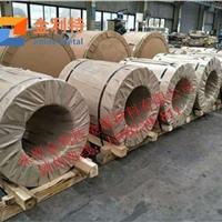供应防锈防腐3003铝合金带