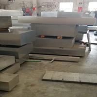 浙江5754薄铝板现货 5754铝板切割零售