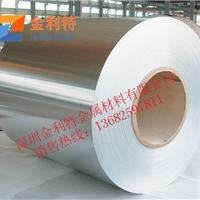 供应防锈材质3003铝卷