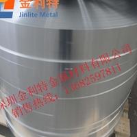 供应防腐蚀3003铝带