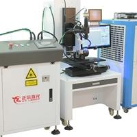 自動連續光纖激光焊接設備鋁材焊接必備