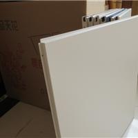 鋁天花吊頂,中式木紋鋁扣板天花,鋁扣板