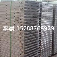铝合金建筑模板铝模板现货