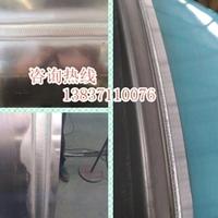 汽车铝合金油箱专用焊丝5356