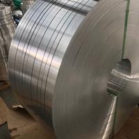 9A1100合金中空玻璃铝带厂家