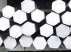 氧化6063環保六角鋁棒、國標大鋁棒