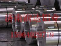 8011合金铝箔厂家