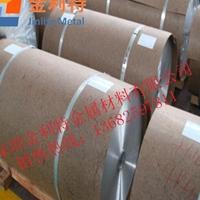 铝带厂家供应3003防腐铝带