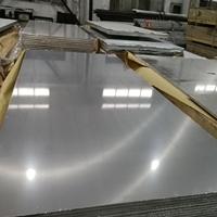 现供中厚板7050硬度7050铝板状态销售