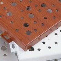 南村利口福外墻鋁單板_門頭裝飾氟碳鋁單板