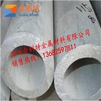 国标厚壁6061铝管  硬度高  规格齐全