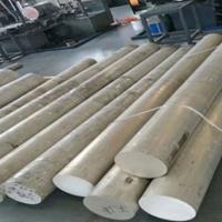 美國芬可樂易焊接鋁板A7075-T6