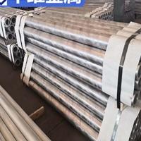 厂家直销1100铝板铝棒