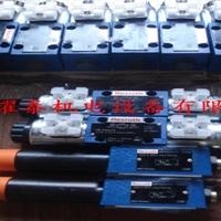 DBDS10P11200