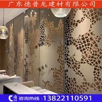 廣東金色金屬鏤空鋁單板裝飾材料